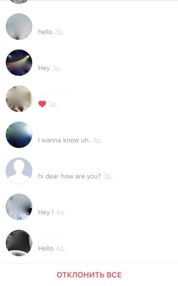 Instagram: Why your Direct Message isn't getting a reply