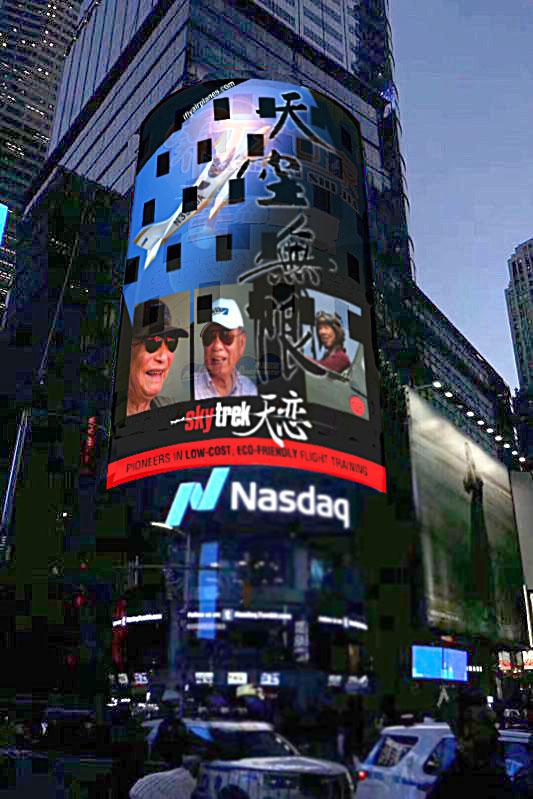 Skytrek billboard Times SquareSkytrek billboard Times Square