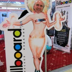 12.Moscow NAMM Billboard JD1