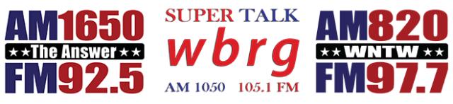 2017 JFRS Station Logo Strip_web