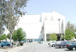 Kern County Juvenile Justice Center