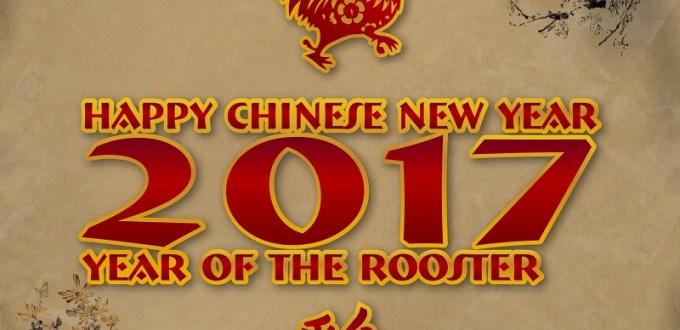 John A. Martin & Associates of Nevada Chinese New Year