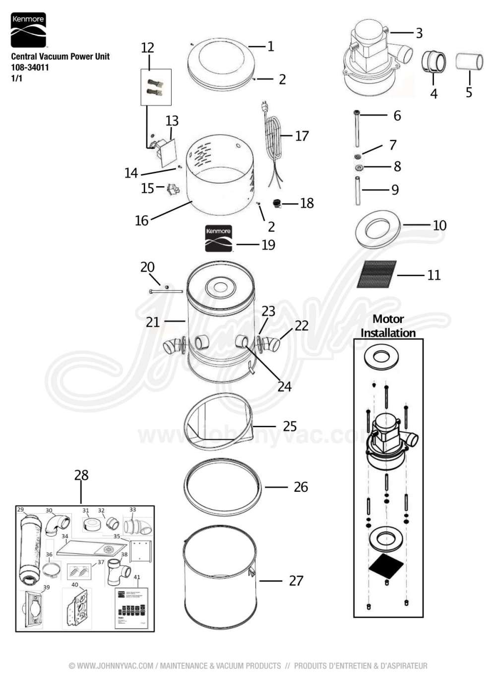 medium resolution of vacuum schematic exploded view for kenmore central vacuum power unit 108 34011