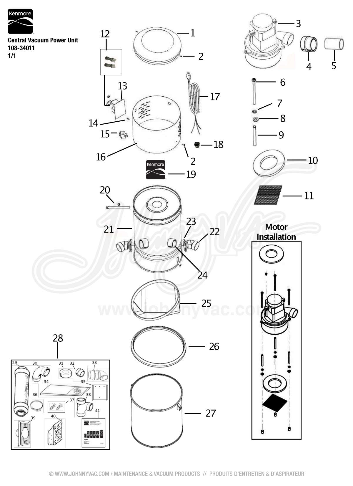 hight resolution of vacuum schematic exploded view for kenmore central vacuum power unit 108 34011