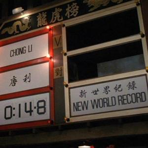 Chong Li New World Record