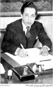 Faisal-II almanachdegotha.org