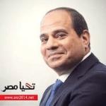 el-Sisi of Egypt