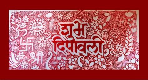 Divine Light of Diwali Amol Saraf