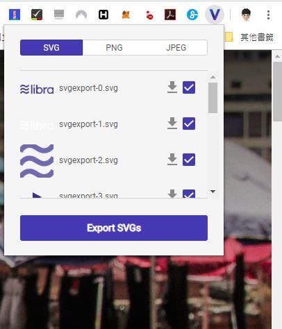 點選SVG Export