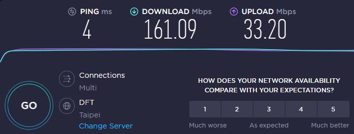 VPN 連結台灣伺服器