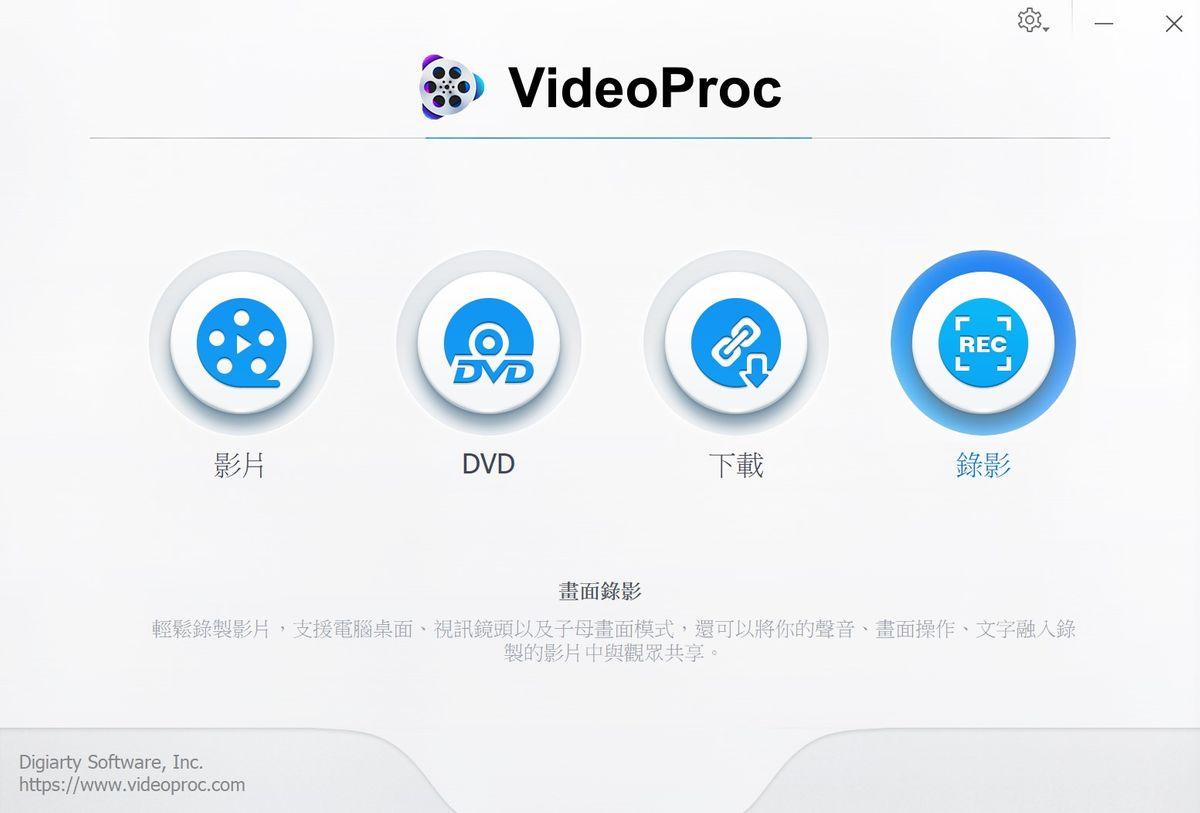 選擇螢幕錄製選項
