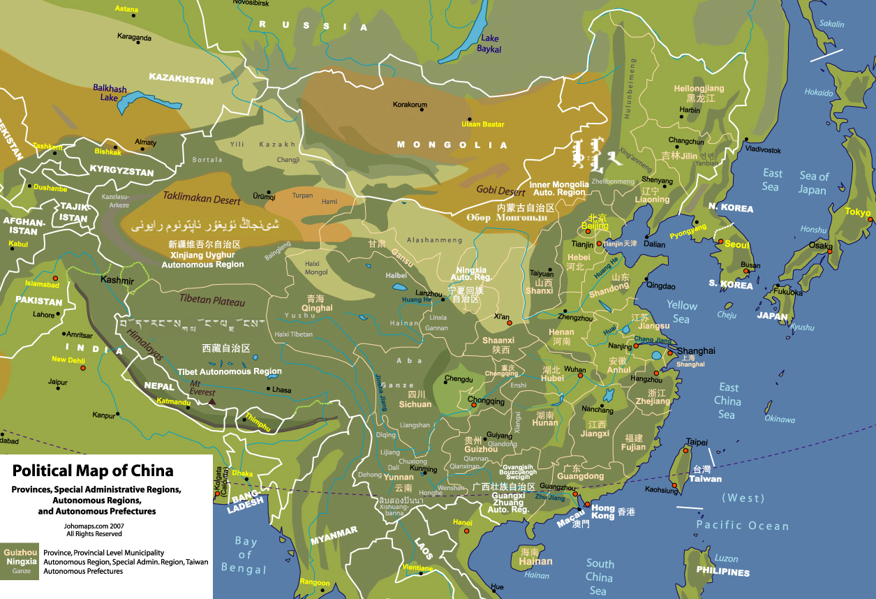 Physical And Political Map Of China