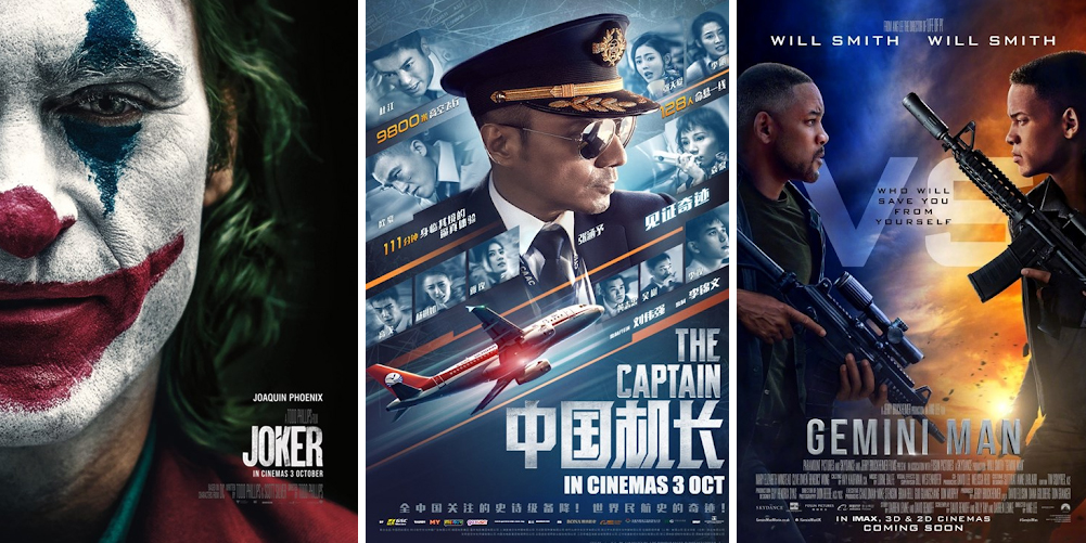 10 Blockbuster Movies to be Released this October 2019! - JOHOR NOW