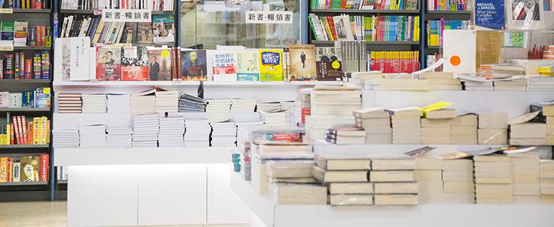 三聯書店   Joint Publishing HK - 元朗(西)