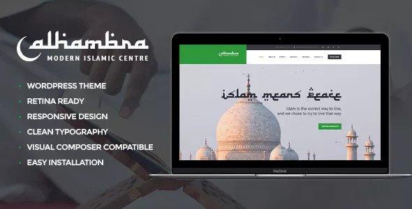 Alhambra v1.1.1 - Islamic Centre WordPress Theme + RTL
