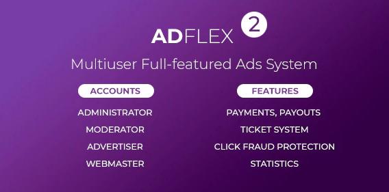 AdFlex - Multi User Full-featured Ads System