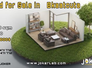 Land for Sale in Bkaatouta