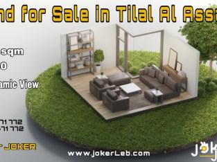 Land for sale in Tilal Al Assal