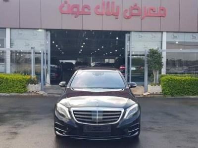 Mercedes S 500 2014