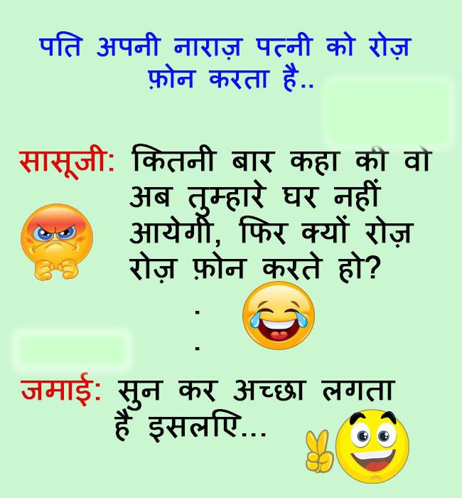 Ye Haath Mujhe Dede Jise Haath Na hue Aalu Ho