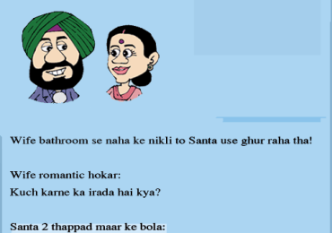 Time To Relive The Memories -Santa Banta Joke