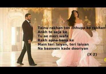 Akh Naale Akh Nu Mila Ke-Hindi Love Song