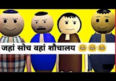 Hum Ne Tum Ko  Ghar Bulaya Tum Kal Kahe Na Hi Aaye