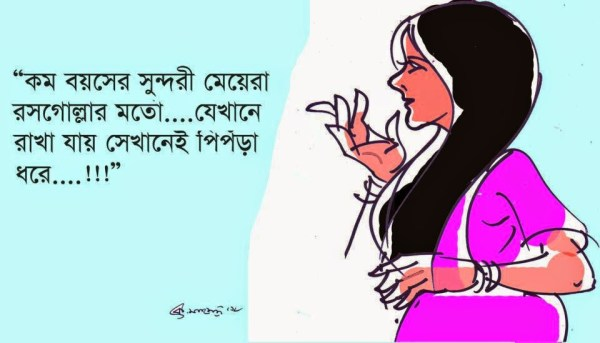 Bangla Adult Jokes