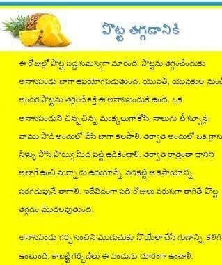 Funny Jokes Telugu