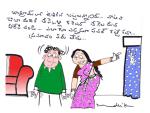 Funny Jokes In Telugu