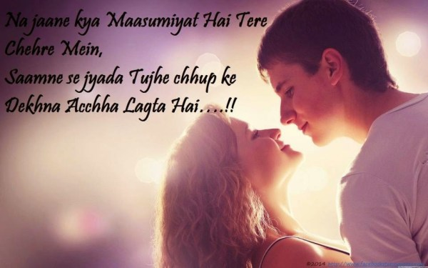 Romantic Quotes For Whatsapp Status