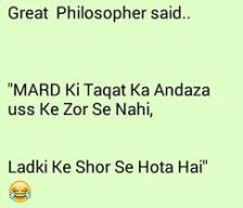 Double Meaning Jokes In Hindi and English