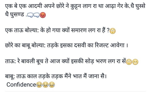 haryanvi dirty jokes