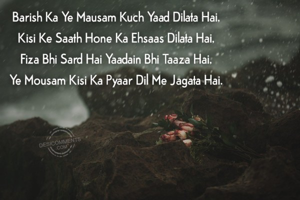 Best Two Line Shayari