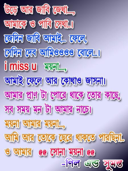 Funny Jokes In Bengali