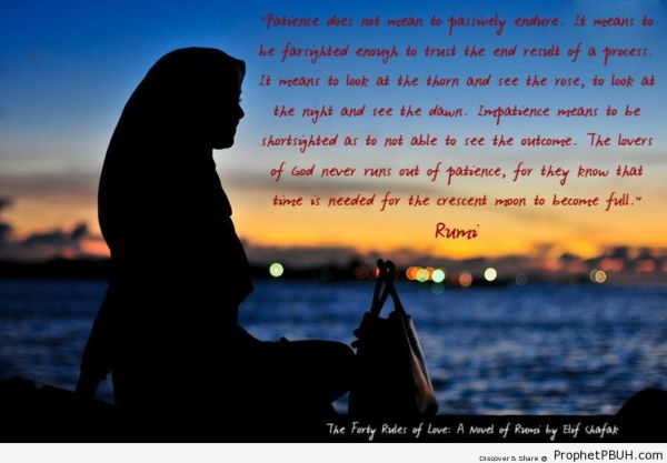islamic quotes about patience,
