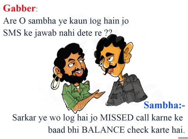 Daily Whatsapp Jokes