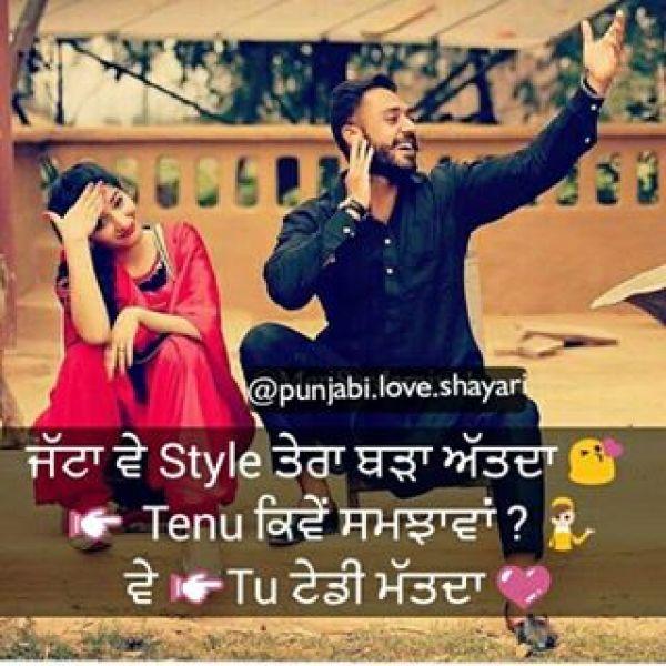love status in punjabi