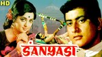 Chal Sanyasi Mandir Mein - Movie Sanyasi Song By Lata Mangeshkar, Mukesh