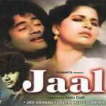 Yeh Raat Yeh Chandni (Duet) - Movie Jaal Song By Hemant Kumar, Lata Mangeshkar