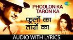 Phoolo Ka Taro Ka Sabka Kehna Hai Lyrics