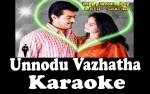 Unnodu Vazhatha Song Lyrics