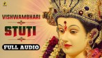 Vishwambhari Stuti Lyrics