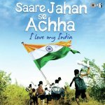 Sare Jahan Se Acha Lyrics In Hindi