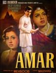 Jane Wale Se Mulaqat - Movie Amar Song By Lata Mangeshkar
