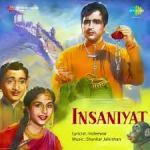 Aai Jhumti Bahar Laai Dil Ka Qarar - Movie Insaniyat Song By Lata Mangeshkar, Talat Mahmood