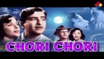 Aaja Sanam Madhur Chandni Mein - Movie Chori Chori Song By Lata Mangeshkar,Manna Dey