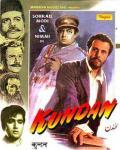 Yeh Baharon Ke Din - Movie Kundan Song By Lata Mangeshkar, Mohammed Rafi