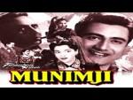 Nain Khoye Khoye Tere Dil Mein - Movie Munimji Song By Lata Mangeshkar