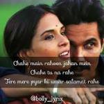 Tere Mere Pyar Ki Umar Salamat Rahe Lyrics